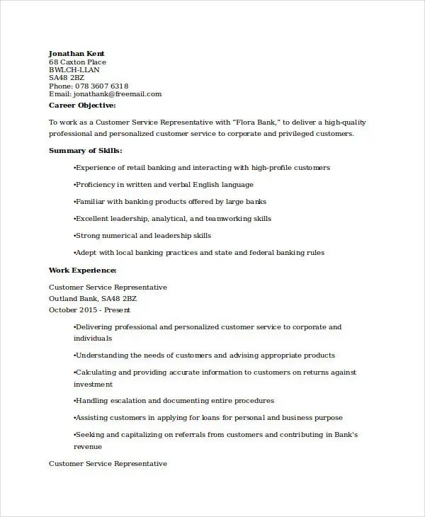 resume for customer service job in bank
