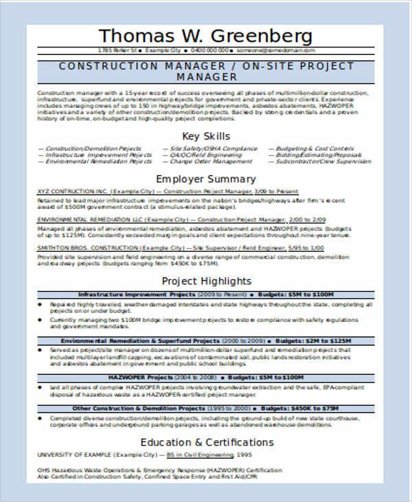 resume for job download pdf