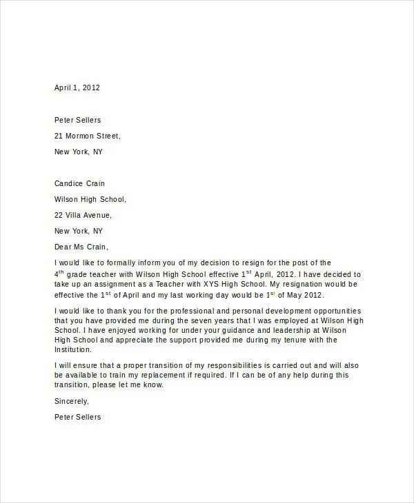 how to word a letter of resignation