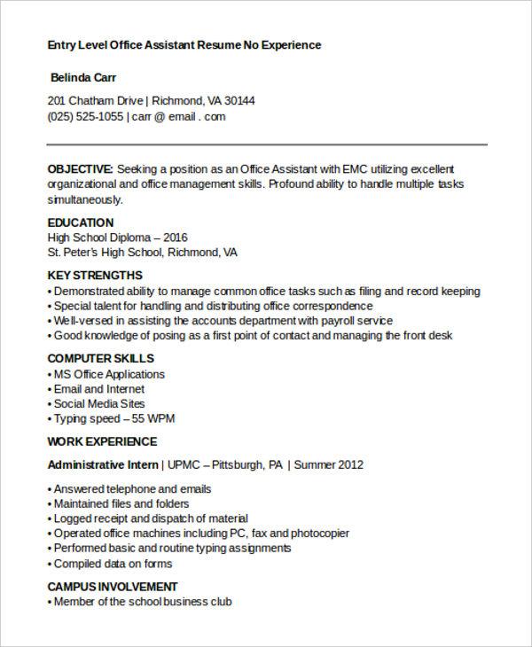 entry level office resume sample