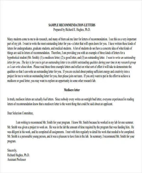 college student recommendation letter