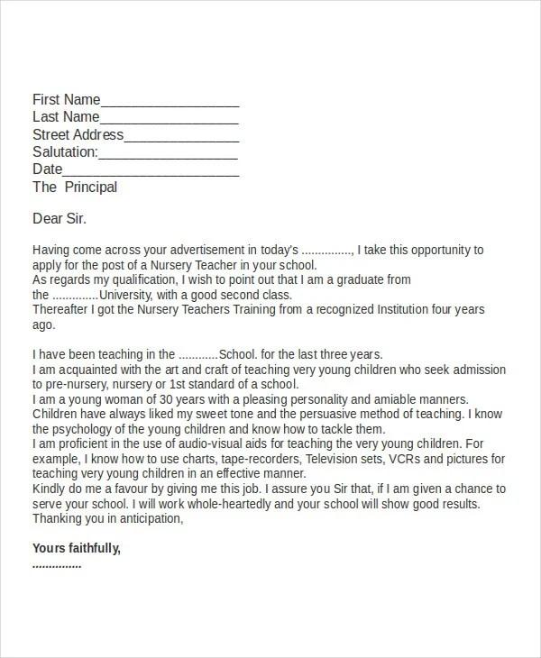 Teaching Cover Letter Cover Letter Teacher Example Teaching Cover - cover letters for teaching jobs