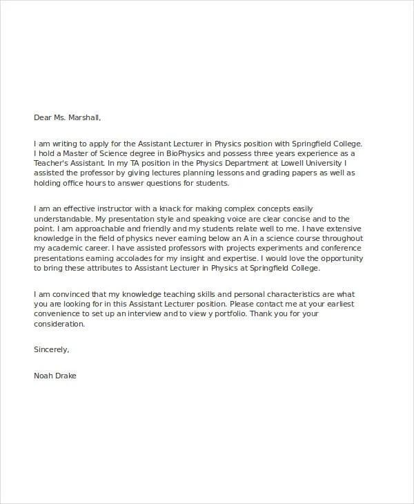 for sle application jollibee letter application