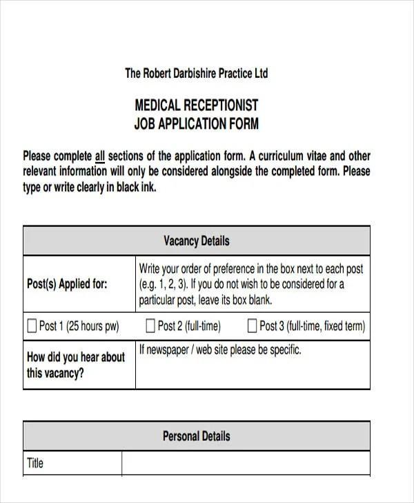 target application forms – Target Job Application Form