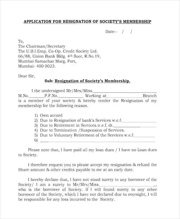 Resignation Letter Format Doc Pdf | How To Make A Resume Summary