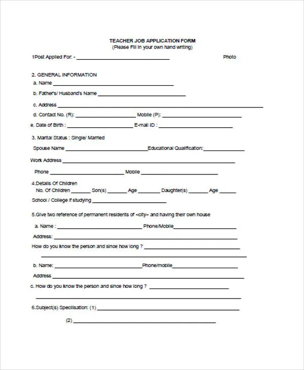 school job application form