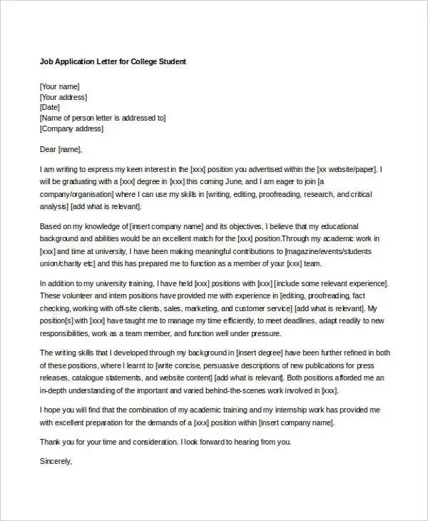 internship cover letter sample for college students