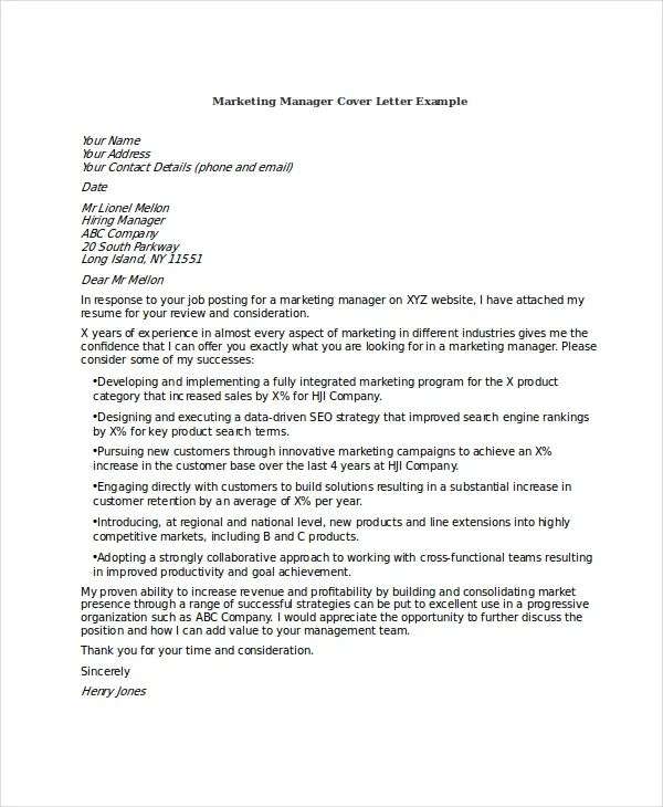 example nursing cover letter