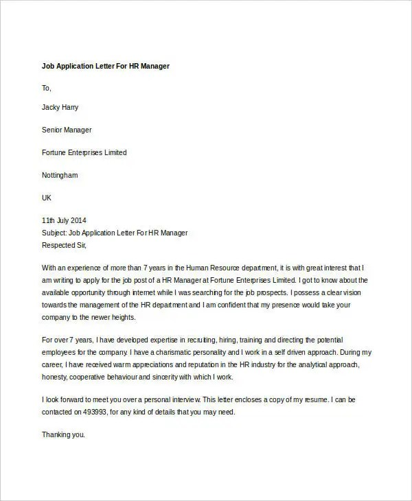 55 Best Free Application Letter Templates Samples 10 Sample Hr Job Application Letters Free Sample