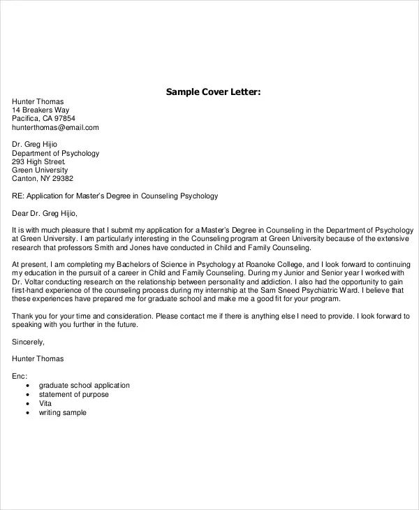 sample cover letter for college admissions