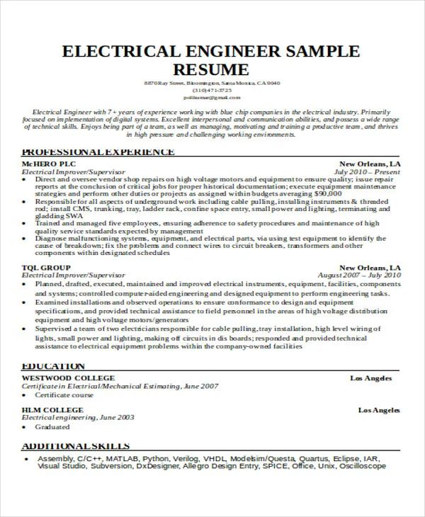 biomedical engineering resume samples