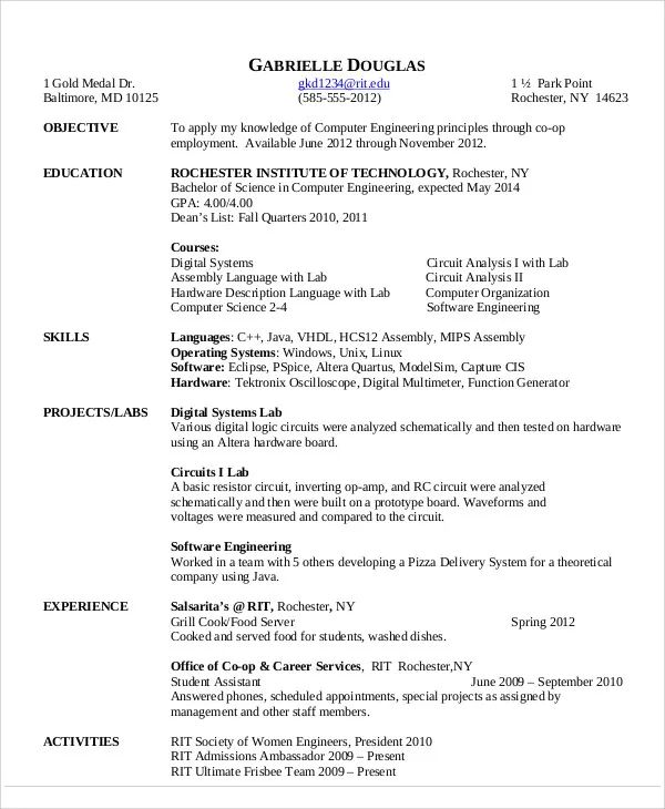computer science engineering resume examples templates