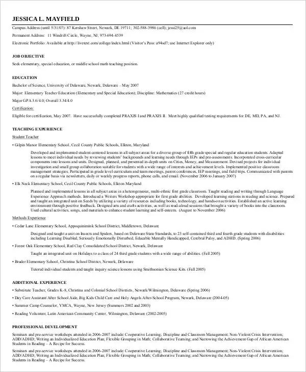40+ Modern Teacher Resume Templates - PDF, DOC Free  Premium - after school program resume