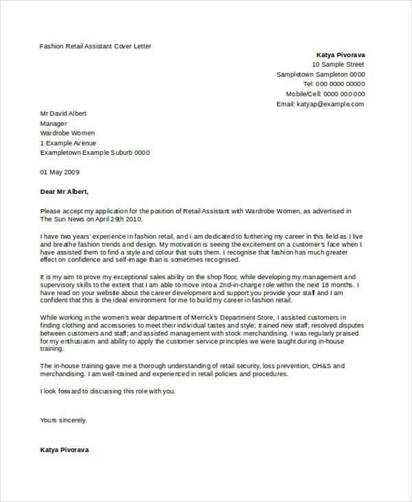 Loss prevention analyst cover letter Homework Academic Writing - loss prevention cover letter