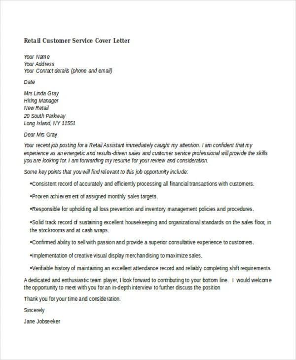 loss prevention resume cover letter samples