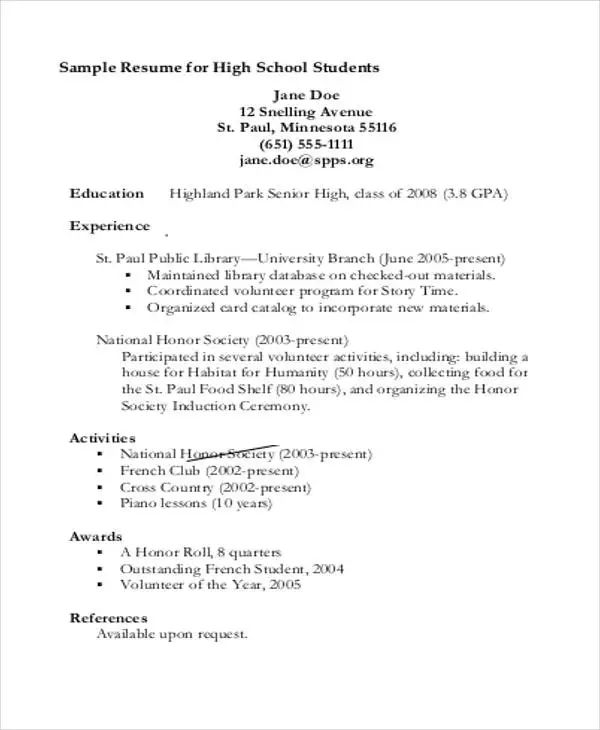 resume references for students