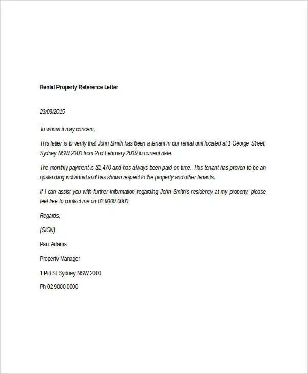 letter of recommendation for rental property template