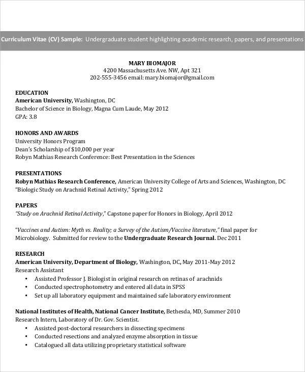 undergraduate cv