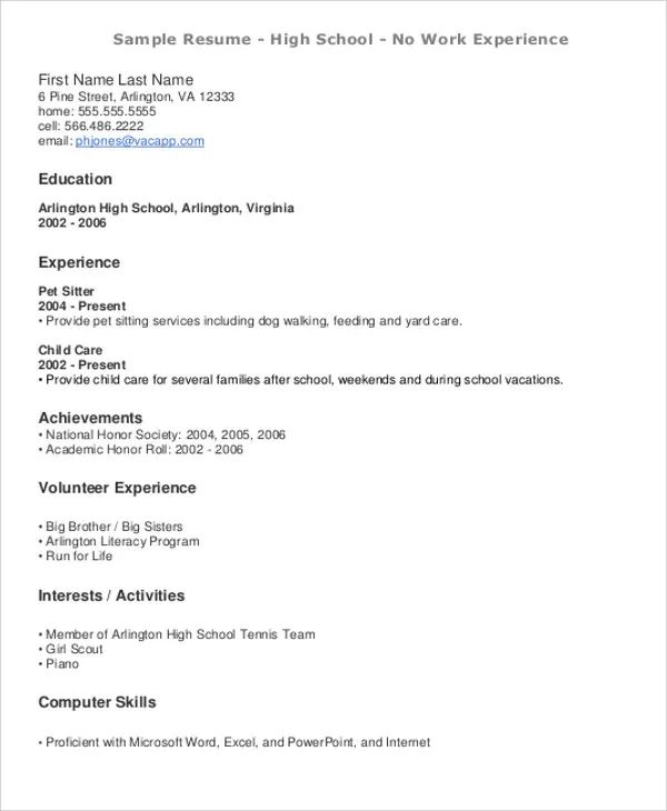 resume for teenagers