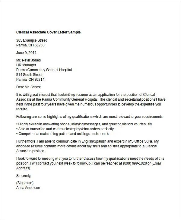 cover letter why this company