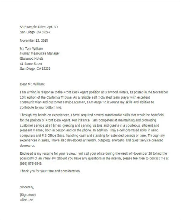 no experience cover letter