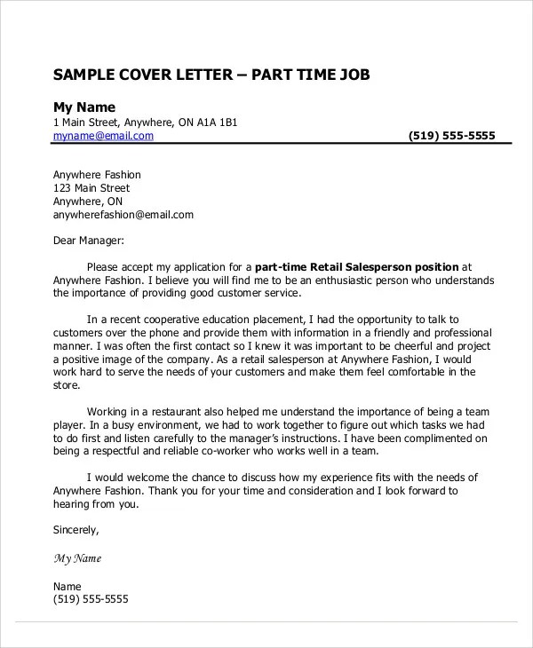 8+ First Job Cover Letters - Free Sample, Example Format Download