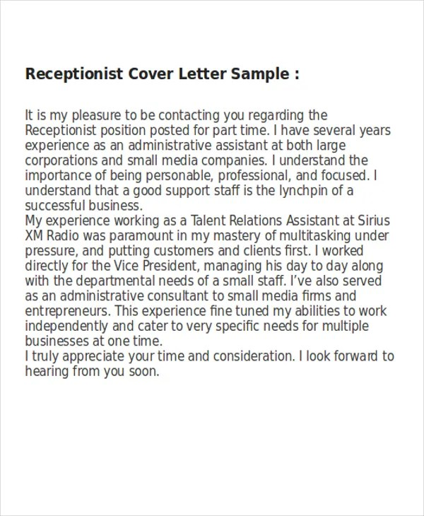 10+ Part-Time Job Cover Letter Free \ Premium Templates - cover letter for receptionist job