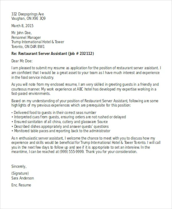7+ Server Cover Letter Templates - Free Sample, Example Format