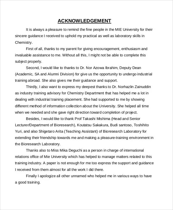 12+ Acknowledgement Report Samples Free  Premium Templates - acknowledgement report sample