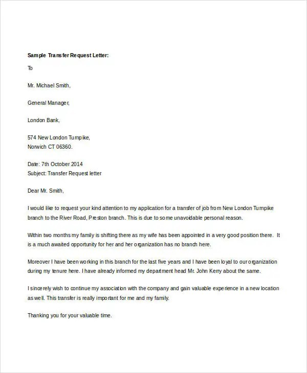 transfer request letter to another branch - Goalgoodwinmetals