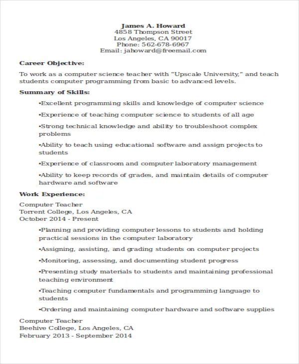 computer teacher resume template