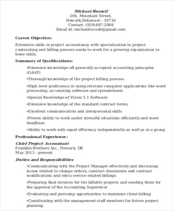 resume tips objective