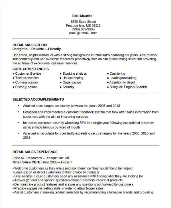 resume retail sales examples
