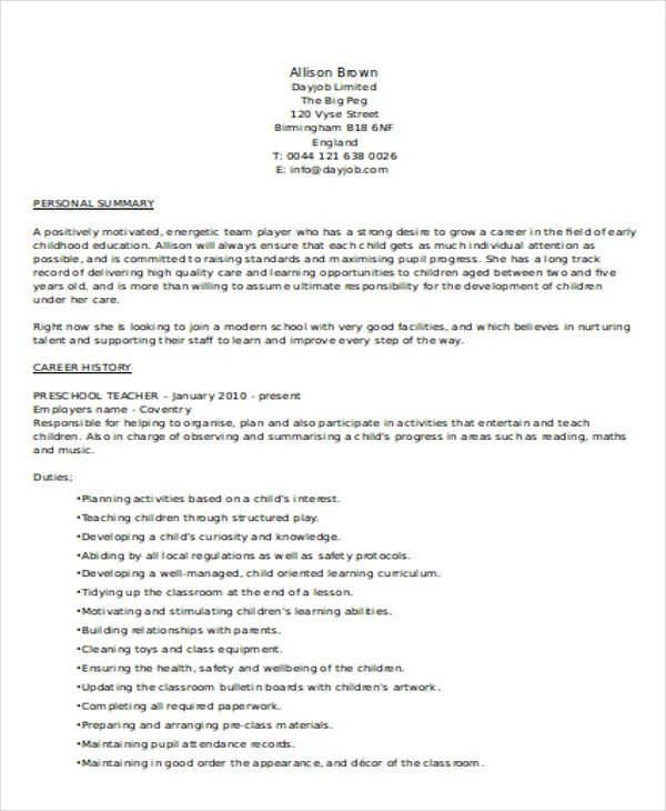 resume sample objective teacher