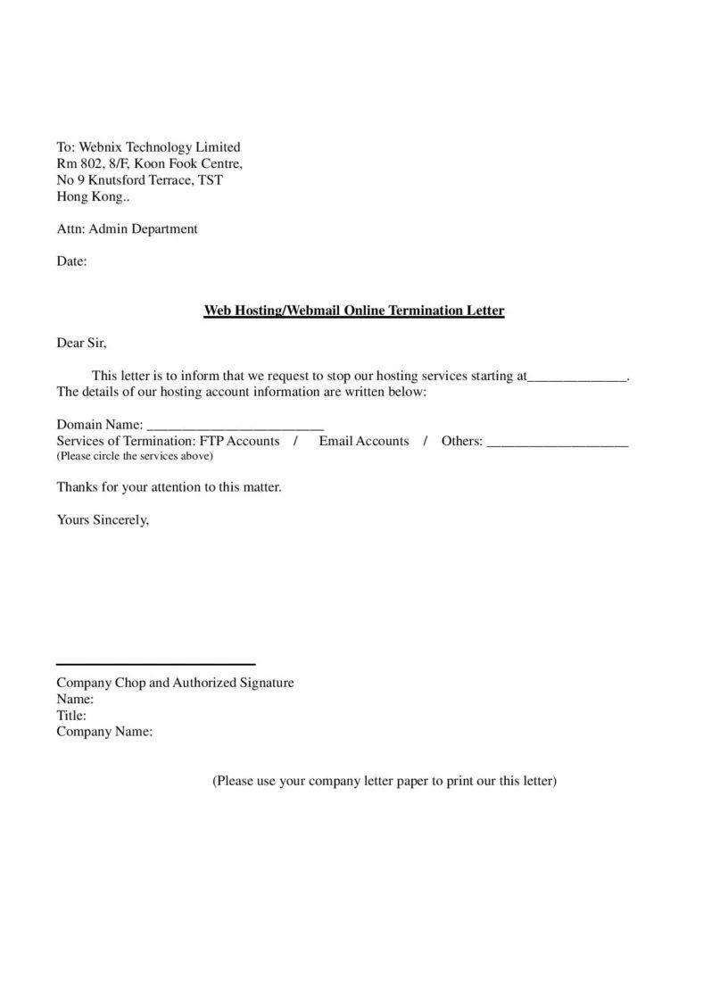 work termination letter