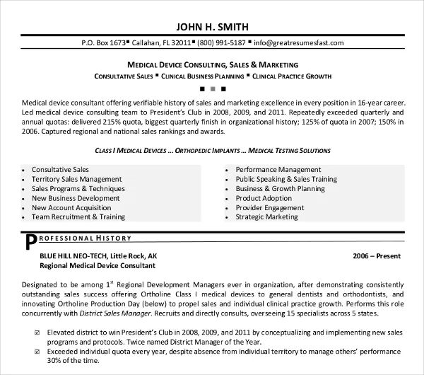 medical device resume