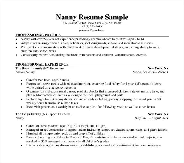 download resume for housekeeper