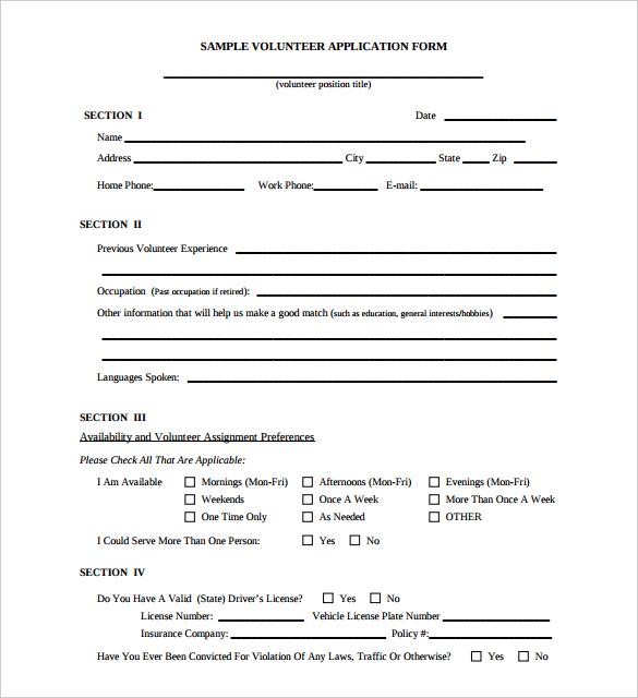 volunteer application form - Erkaljonathandedecker
