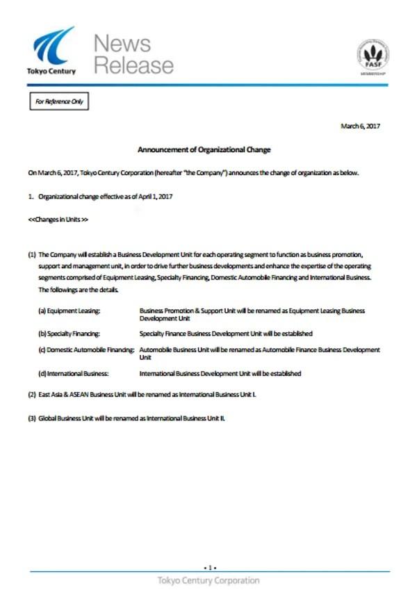2+ Business Announcement Templates - PDF Free  Premium Templates