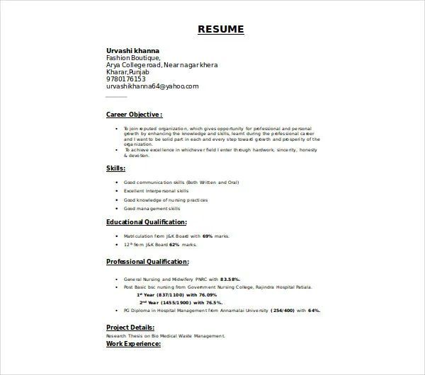 a resume format for fresher