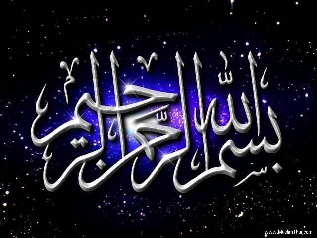 I Love U Hd Wallpapers Free Download T 233 L 233 Charger Fonds D 233 Cran Allah Gratuitement