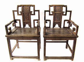Chinese Furniture From The Zentner Collection Of Antique Asian Art