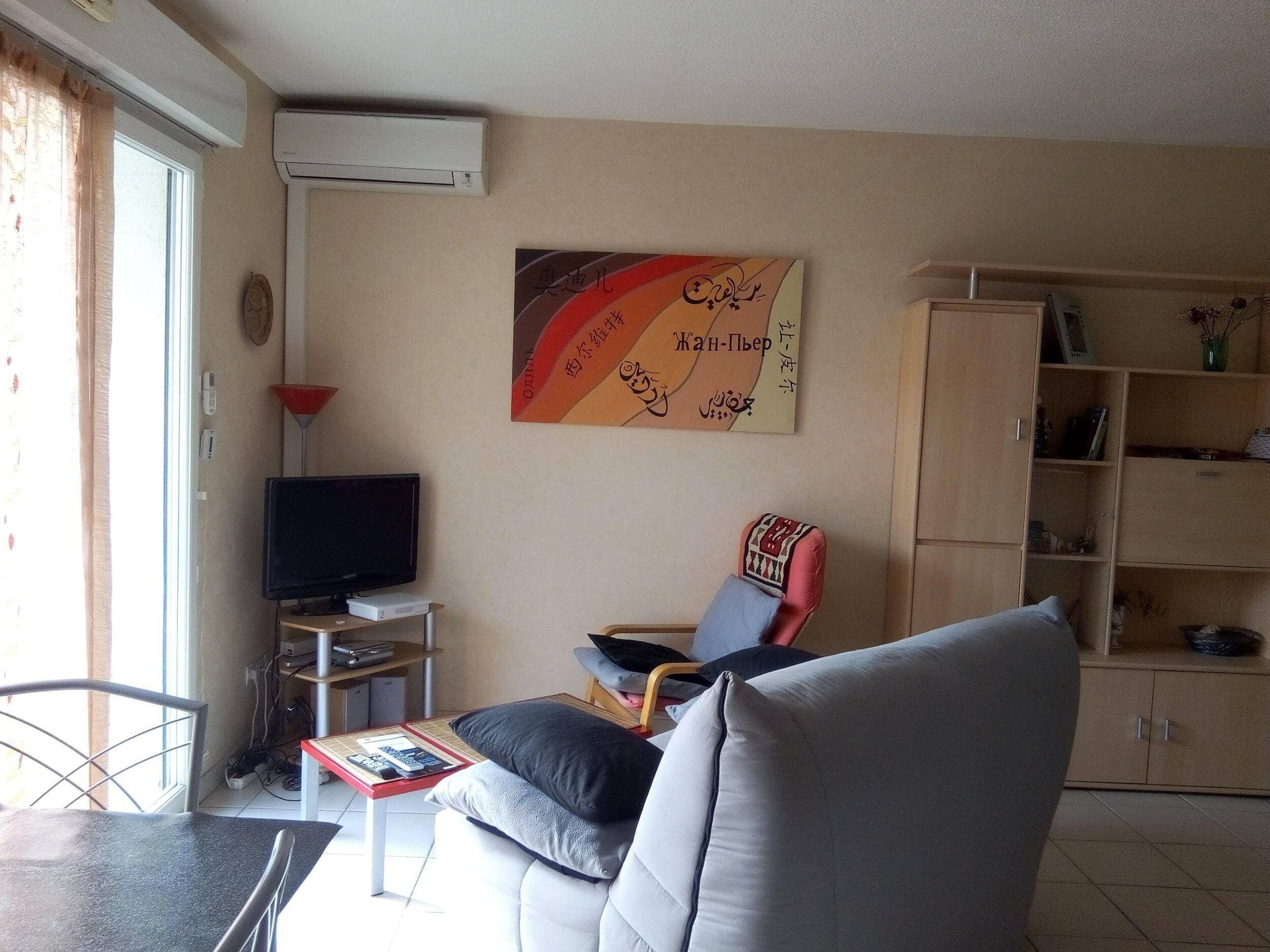 Narbonne France City Center Charming T3 Very Comfortable And Recent Near Train Station Narbonne Fra Expedia