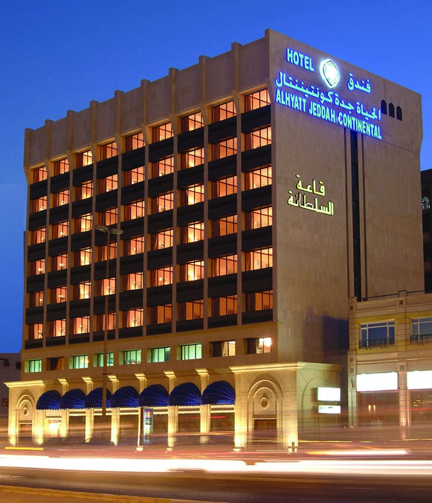 Continental Hotel Alhyatt Jeddah Continental Hotel In Jeddah Hotel Rates Reviews