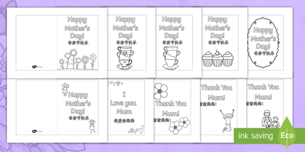 Mother\u0027s Day Card Templates Cards English/Mandarin Chinese