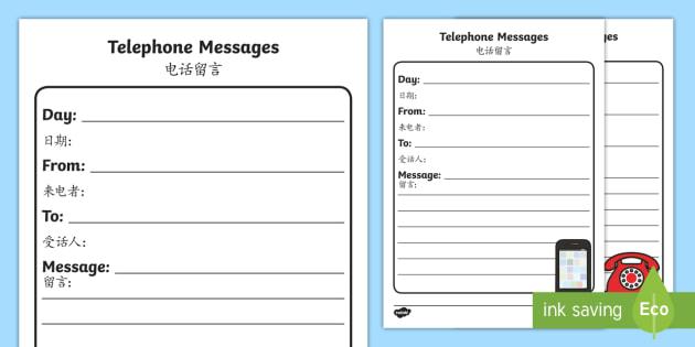 NEW * General Telephone Message Writing Templates English/Mandarin