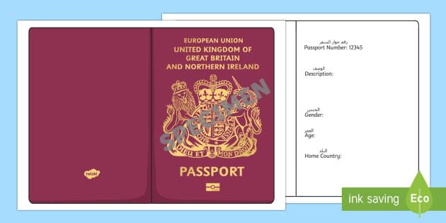 British Passport Template Arabic/English - Passport, Design - passport template