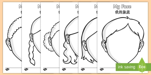 Blank Faces Templates Activity English/Mandarin Chinese - Blank Faces