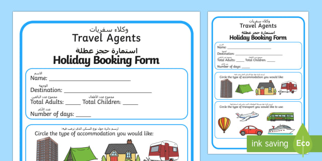 Travel Agents Booking Form Arabic/English - Travel Agents - travel agent form