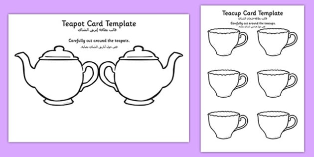 Teapot Mother\u0027s Day Card Blank Arabic Translation - arabic